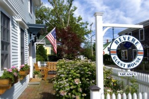 Exterior photo of Providence MA bed and breakfast inn